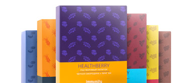 HEALTHBERRY (7)